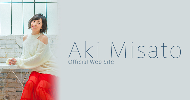 Aki Misato Official Web Site